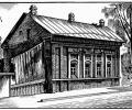 Lebedev G. M. Shagal's House, paper, Indian ink, pen