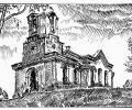 Lebedev G. Fate Trials. Abandoned Church, paper, black pen, 21х11,8 cm
